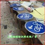 江蘇鋁板廠家 定做標志牌毛胚反光膜標牌