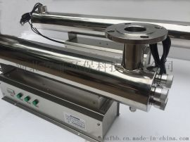 紫外线水处理设备