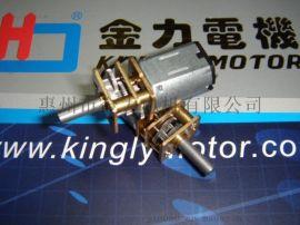 供应金力品牌电子锁电机,智能锁电机