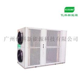 大型热泵烘干机_农产品中药材专用