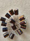 小型化耐大纹波电流引线型铝电解电容器(9mm高)