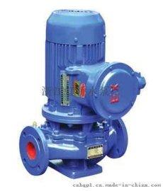 虹桥水泵YG80-160、立式防爆离心油泵、不锈钢立式防爆离心泵