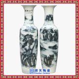 1.2M陶瓷大花瓶 1.2米彩瓷大花瓶 1.2m客廳裝飾大花瓶 一米二大花瓶價格
