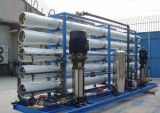 玉溪反渗透水处理设备