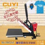 欧式高压烫画机 热转印机器印花设备烫印机CUYI品牌高压烫画机器