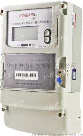 预付费电表 预付费电表 载波表 13757771956