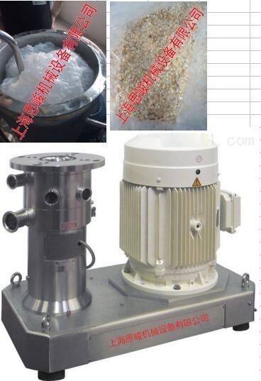 二甲基硅油乳化机,二甲基硅油高速乳化机,硅油乳化机