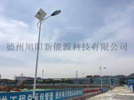 生产厂家直销太阳能路灯led路灯一体化太阳能路灯