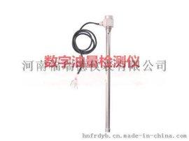 FRD8061电容式油位传感器生产厂家河南郑州