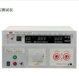 耐压测试仪 耐压仪 交流_高压耐压仪