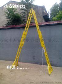 杰安达牌3米消防电站绝缘伸缩梯子厂家批发