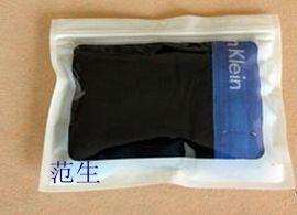厂家定制内衣包装袋 内裤包装袋 服装包装袋 女士文胸内衣拉链袋