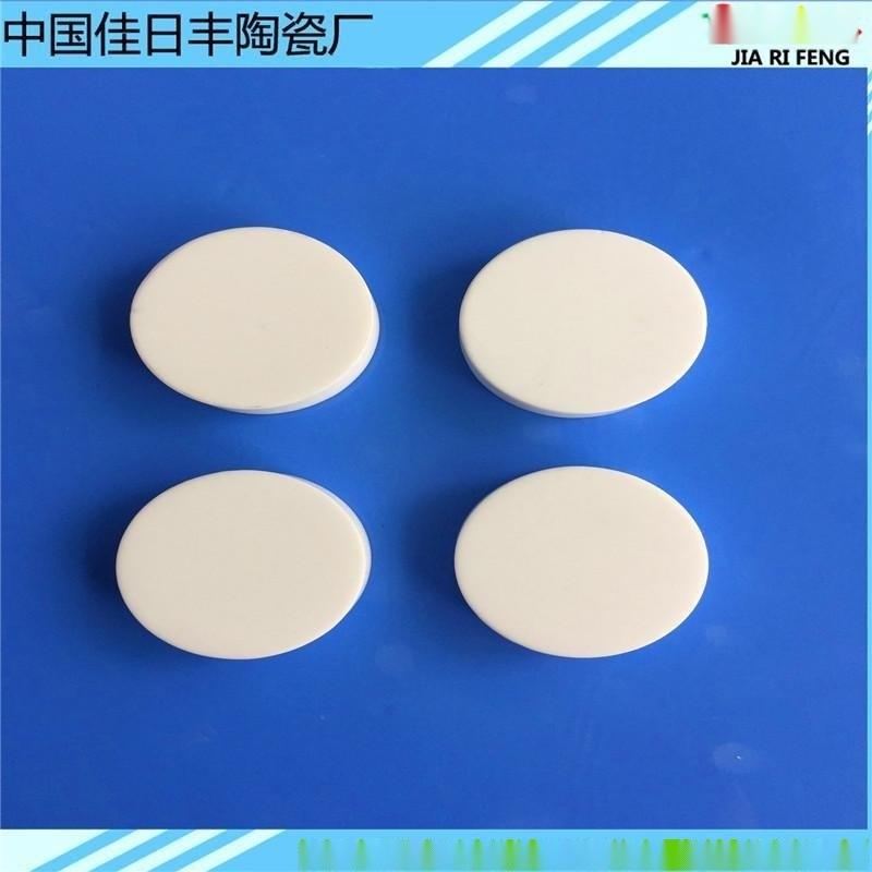 95氧化鋁陶瓷片10*10*5.0mm 陶瓷散熱片 耐高溫按平算