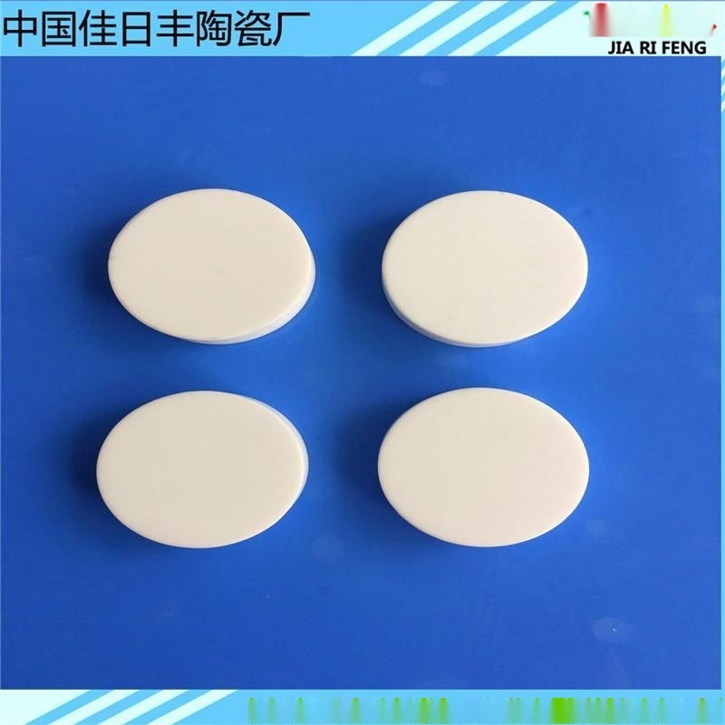 95氧化铝陶瓷片10*10*5.0mm 陶瓷散热片 耐高温按平算