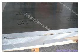 现货供应17-4 不锈钢 17-7PH不锈钢