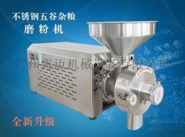 雷迈新款五谷杂粮磨粉机,水冷五谷杂粮磨粉机,养生行业磨粉机