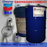 雪佛龙SRI2特级高速轴承润滑脂Chevron SRI2 Grease NLGL2