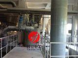 钛白粉R1930(通用型)二氧化钛:TiO2  氯化法钛白粉  金红石型钛白粉