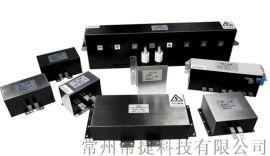 不锈钢大容量储能薄膜电容器
