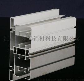 导轨铝型材 倍速链铝型材 铝型材定做 各种规格型号 欢迎定制