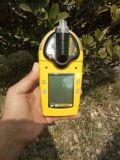 多组气  测仪 手持式 进口品牌 可测VOC