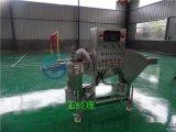有爲自動上漿機,304不鏽鋼自動裹漿機
