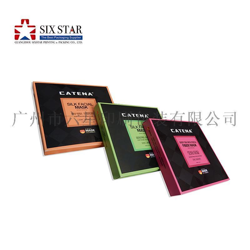 工厂定制化妆品包装盒面膜盒