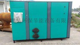 陕西省榆林市吴堡县供应生物质颗粒环保锅炉