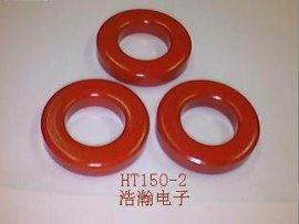 铁粉芯磁环 (HT150-2)