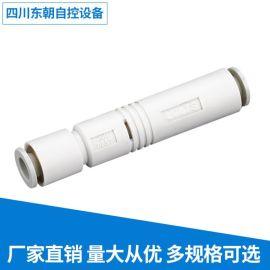 AZU真空发生器 多级真空发生器大流量高真空AZU多规格可选