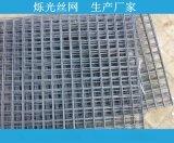 洛阳网片浸塑塑网片1.8*3米浸塑网片生产厂家