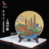 上海企業紀念品 開業水晶紀念禮品擺件 上海精興