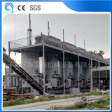 海琦機械生物質氣化爐熱解氣化技術生物質氣化發電設備