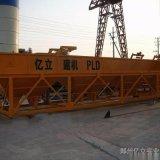 生产4仓配料机,亿立PLD2400混凝土配料机,双卧轴搅拌机,厂价直销