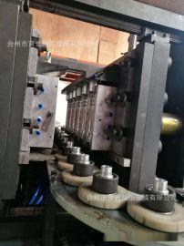 湖南省PET矿泉水瓶 一出6全自动吹瓶机工厂