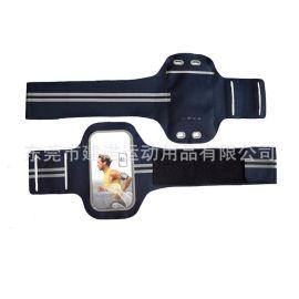 跨境专供 适用于户外运动的手机臂带套 健身手机保护臂带专业订制