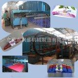 衣架浸塑(膠)設備浸塑衣架生產機器 塗裝機械
