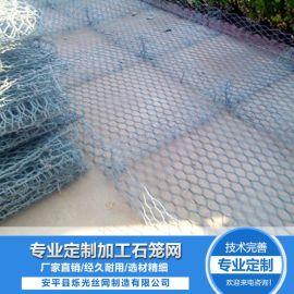 加筋石笼网锌铝合金格宾网 水利工程铁丝石笼钢丝石笼