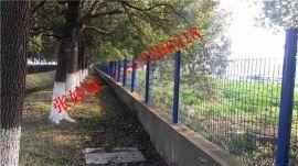 城市公园护栏网 安平护栏网厂家 框架护栏网厂