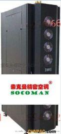 大型数据中心节能空调索克曼