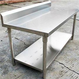 厂家定做加工不锈钢工作台|包装防静电工作台|重型模具工作台