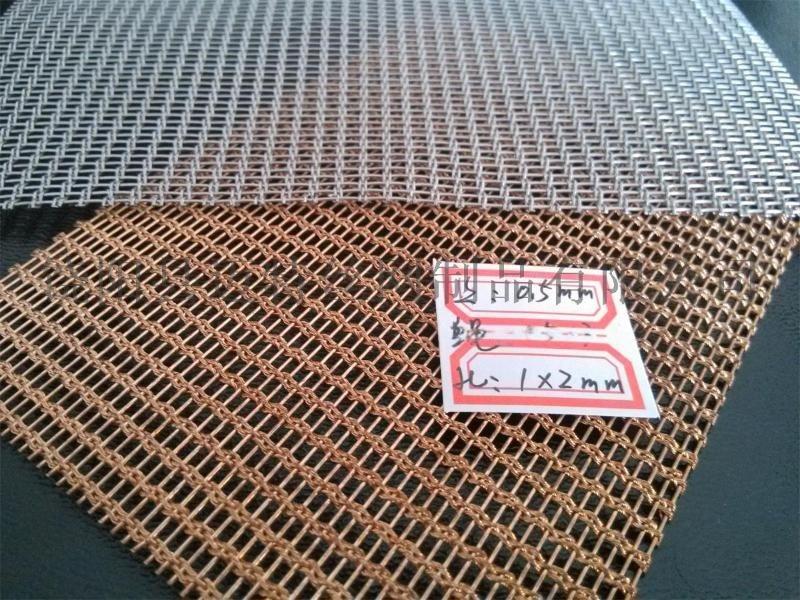 金属网帘 合金窗帘 装饰网