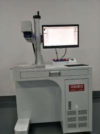 龍崗塑膠雕刻機 鐳射打碼機 金屬深度鐳射打標機