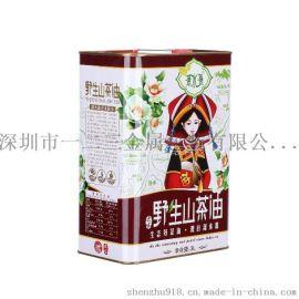 沙拉油 色拉油 米糠油罐 马口铁罐 粮油铁桶包装