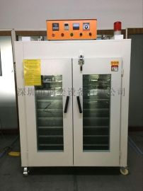 工业烤箱生产厂家直销高温烘烤箱干燥机价格工业烤箱操作规程大型双门