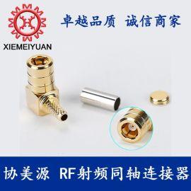 SMB-C-KW1.5母头弯头压接型 RG316/RG174等电缆耐高温射频线