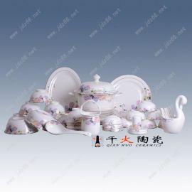 定做陶瓷礼品餐具 景德镇餐具订制厂家