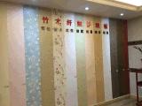 金纬机械PVC竹木纤维快装墙板生产线/PVC木塑护墙板设备生产线