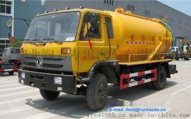 东风10方真空吸污车带自卸功能厂家价格直销 湖北随州生产