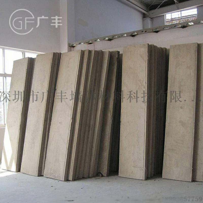 厂家直销轻质隔墙板 复合隔墙板